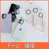 蘋果 iPhone 11 Pro Max XR XS MAX iX i8+ i7+ 雙色TPU 手機殼 全包邊 保護殼