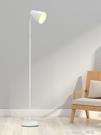 創享落地燈客廳檯燈飾臥室ins風極北歐簡約輕奢現代立式創意床頭 樂活生活館