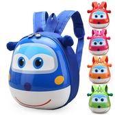 小學生書包卡通幼兒園寶寶男女孩兒童蛋殼可愛背包1-3年級5-6歲4
