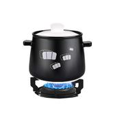 小清新蘇泊陶瓷燉鍋家用燃氣煲湯小砂鍋燉湯煲耐高溫明火