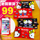 《5.7吋》Hello Kitty 凱蒂貓 正版 手拿 觸控手機包 收納包 鉛筆袋 B01852