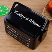 創意黑色便當盒女 手提多層便當盒男 簡約純色學生飯盒可微波 WE1300『優童屋』