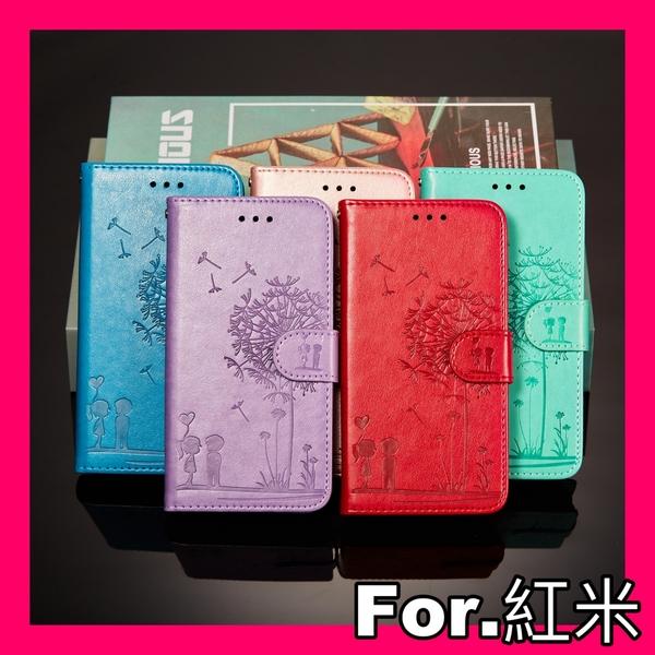 紅米Note9T 紅米9T 紅米Note9 Note8 pro Note7壓花系列 蒲公英男孩女孩側翻保護套 全包軟殼 可插卡支架