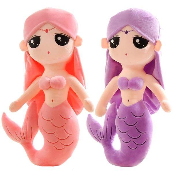 可愛美人魚公主布娃娃毛絨玩具小女孩玩偶公仔兒童睡覺抱枕 免運滿478元立享88折