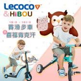 凡購買Lecoco指定商品,即贈多功能兒童擦汗巾一條!