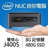 【南紡購物中心】Intel 小型系列【mini警車】J4005雙核 迷你電腦(8G/480G SSD)