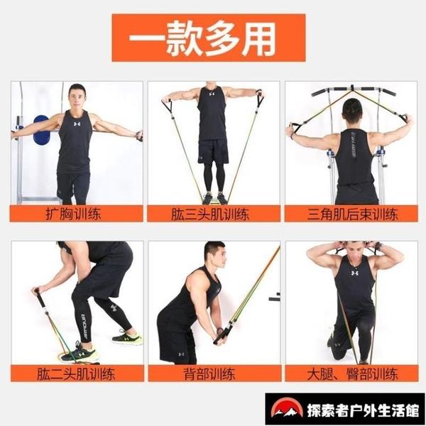 健身拉力彈力繩子拉力器訓練健身器材彈力繩【櫻桃菜菜子】