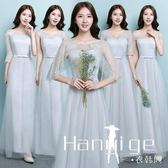 (交換禮物)新款韓版伴娘服長款宴會長裙女裝中式長袖姐妹團晚禮服 衣涵閣