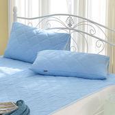 義大利La Belle《粉漾素色》涼感抑菌防水信封式保潔枕套二入-藍