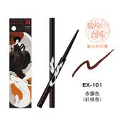 KATE凱婷 凝色柔滑眼線膠筆(日本物語版) EX-101【康是美】