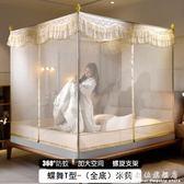 蚊帳蚊帳三開門拉錬方頂1.5米1.8m1.2床蒙古包新款單雙人家用蚊帳 WD WD科炫數位