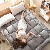 加厚床墊床褥子1.5m1.8米可折疊榻榻米雙人單人學生宿舍墊 【限時特惠】 LX