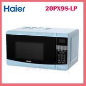 世博惠購物網◆Haier海爾 700W微電腦微波爐 20L 20PX98-LP◆台北、新竹實體門市