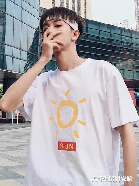 日系青年韓版圓領男生T恤衫百搭休閒短袖體恤潮 美好生活
