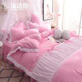 少女心網紅蕾絲純棉床單被套全棉公主風床裙床罩床上四件套 魔法街