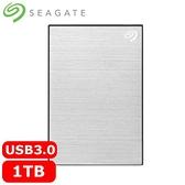 Seagate希捷 One Touch 1TB 2.5吋行動硬碟 星鑽銀 (STKY1000401)