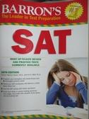 【書寶二手書T7/語言學習_XFL】Barron s SAT_Sharon Weiner