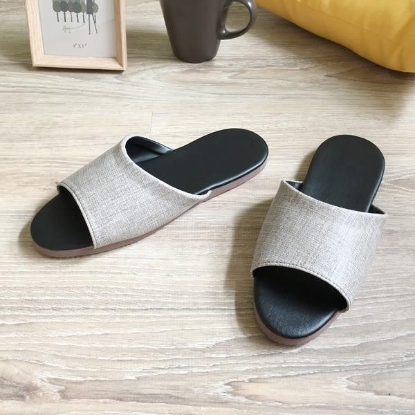 台灣製造-簡約系列-純色皮質室內拖鞋 - 爵士米