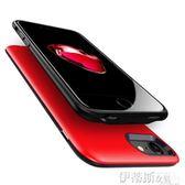 夾背充電寶背夾充電寶蘋果6背夾式6s超薄iPhone7plus專用電池6plus手機8X 伊蒂斯女裝