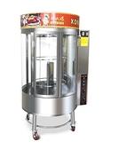 850型烤鴨爐商用電熱全自動木炭煤燃氣旋轉烤雞魚五花肉吊爐烤箱 阿卡娜