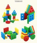 兒童啟蒙早教女男孩子寶寶益智力形狀配對積木玩具1-2-3-4周歲半 WE1114『優童屋』