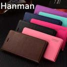 【Hanman】華為 HUAWEI Y7s 5.65吋 真皮皮套/翻頁式側掀保護套/手機套/保護殼-ZW