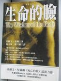 【書寶二手書T2/翻譯小說_JQL】生命的臉_許爾文‧努蘭