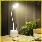 【快樂購】護眼檯燈 台燈護眼書桌可充電式床頭檯燈