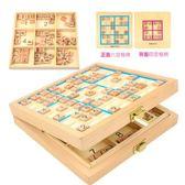 桌遊-數獨游戲棋九宮格桌游兒童益智類親子玩具互動吧邏輯思維訓練教具 多莉絲