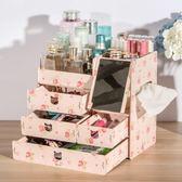 化妝品收納盒帶鏡子臥室簡約梳妝臺護膚品置物架木制多層家用『小淇嚴選』