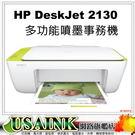 USAINK☆HP DeskJet 21...