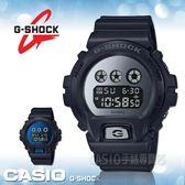 CASIO 卡西歐 手錶專賣店   G-SHOCK DW-6900MMA-1 炫目電子男錶 樹脂錶帶 銀色鏡面錶盤