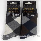 日韓風 M-02兔羊毛保暖短襪 毛襪 ~DK襪子毛巾大王