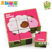 立體拼圖木玩世家木制六面拼圖交通動物立體拼板早教益智兒童玩具