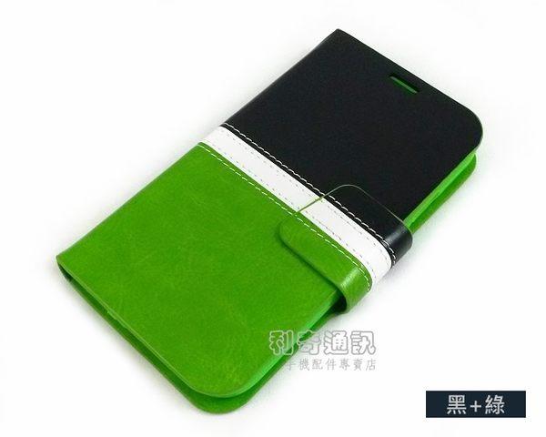 Samsung i9500 Galaxy S4 側開拼色皮套 可插卡 軟殼 磁扣