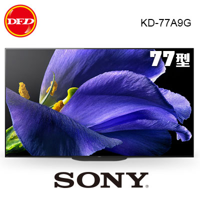 贈基本安裝 SONY 索尼 KD-77A9G 77吋 MASTER Series OLED 4K HDR 智慧電視 公司貨 77A9G