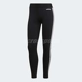 adidas 緊身褲 Essentials 3 Stripes Tights 黑 白 三條線 女款 運動長褲 【ACS】 DP2389