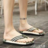 小孩子的拖鞋女 三歲夏季男童脫鞋夾板兒童人字拖涼鞋 夾腳沙灘鞋七色堇
