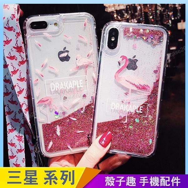 夏日紅鶴 三星 Note20 Ultra Note10 Note10+ 流沙手機殼 卡通手機套 粉色火焰鳥 全包邊軟殼 防摔殼