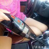 無線充電車載吸塵器車用大功率干濕家車兩用強力汽車車用吸塵器igo  伊鞋本鋪