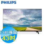 PHILIPS飛利浦 43吋 FHD薄邊框液晶顯示器+視訊盒 43PFH5704