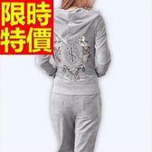 長袖運動服套裝(褲裝)-天鵝絨連帽精美顯瘦戶外女休閒服3色59w2[時尚巴黎]