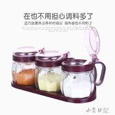 廚房家用組合套裝玻璃油壺調味瓶罐 YX4639『小美日記』