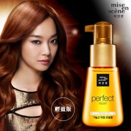 韓國 Mise en scene 完美玫瑰修護護髮精華油(燙染受損免沖洗) 70mL 正品現貨