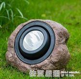 太陽能花園擺件射燈仿真石頭雕塑投射燈室外防水LED景觀庭院燈  依夏嚴選