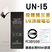 買再送專用 電池貼片 拆機工具 商檢合格 BSMI認證 iPhone5 電池 零循環 全新品 小資族DIY iphone 5