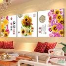 【優樂】無框畫裝飾畫客廳壁畫走廊書房沙發背景三聯花開富貴