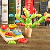 幼兒童木質早教益智玩具寶寶拼插孔組裝積木