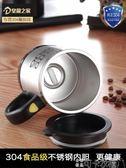 自動攪拌杯自轉咖啡杯懶人水杯電動磁化杯便攜磁力杯子黑科技-可卡衣櫃