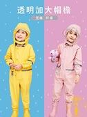 兒童雨衣男女童寶寶雨披小孩連身全身防水連腳【雲木雜貨】